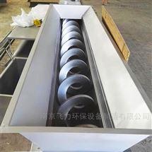 LYZ型不锈钢干粉粮食输送机