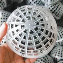 批发组合式悬浮球填料 污水处理用