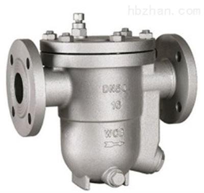 CS41H-16C DN20郑州市阀门 铸钢蒸汽自由浮球式疏水阀