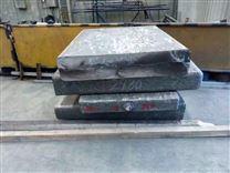 254SMo不锈钢管批发零售