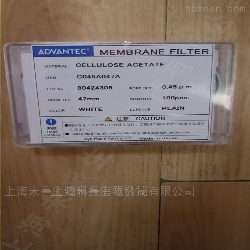 日本东洋0.8um醋酸纤维CA过滤膜