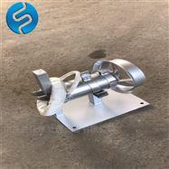 不锈钢推流式潜水搅拌机