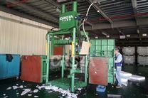 新型液压废料铁屑打包机废铁压缩打包设备