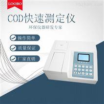 LB-200经济型水质COD速测仪