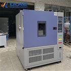 双85湿热试验测试设备制造商