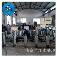 南京兰江潜水搅拌泵