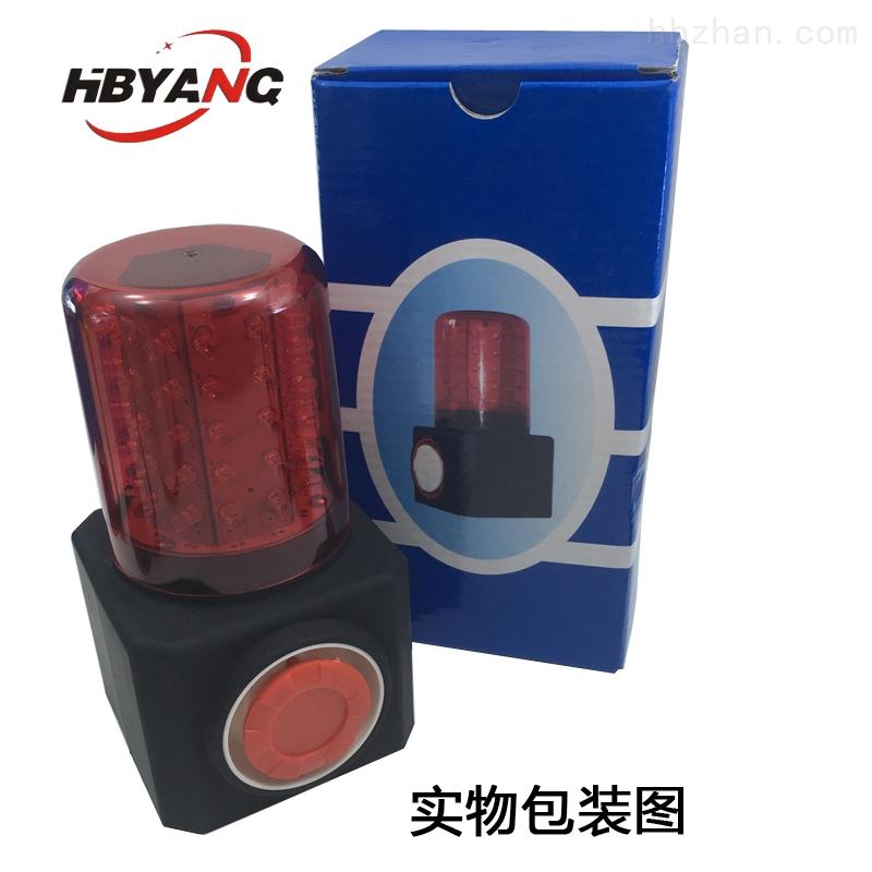 FL4870多功能声光一体器充电吸铁信号灯