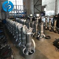QJB2.2/8-320/3-740南京潜水搅拌泵厂家