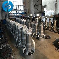 南京不锈钢潜水搅拌泵