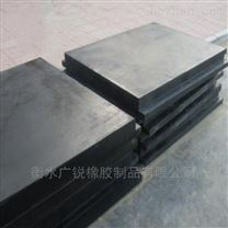 贵州贵阳厂家直销天然橡胶板黑色