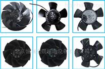A5E32406616 西门子变频器专用冷却风扇
