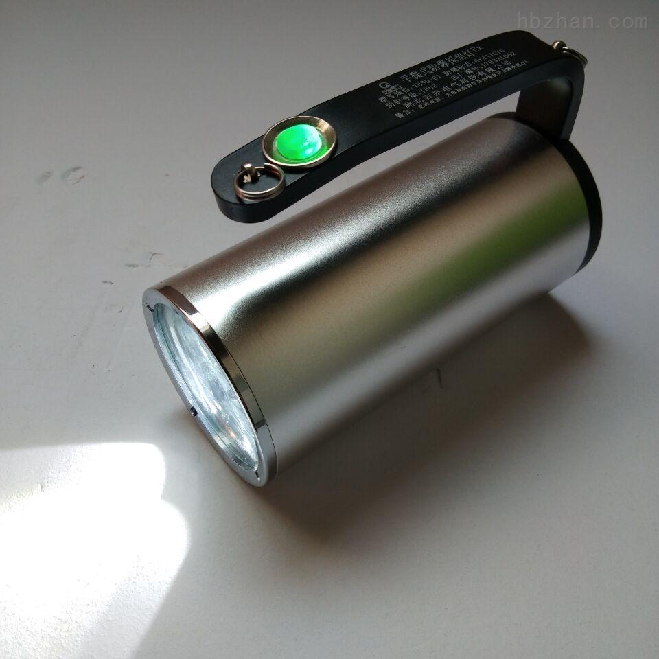 手提强光防爆EX探照灯密封型水下正常工作灯
