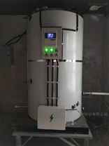 双舱电茶水锅炉
