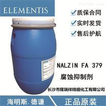 德谦FX365水性润湿分散剂