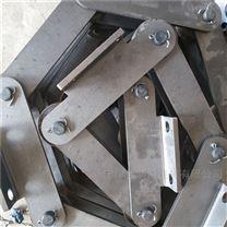 碳钢弯板链条厂家
