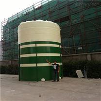 塑料养殖桶