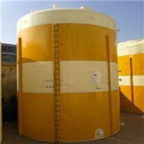 化工废液储存水箱