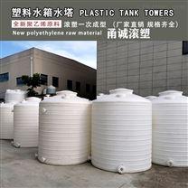 10吨农用灌溉水箱