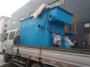 含油废水处理设备气浮机
