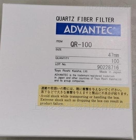 日本Advantec东洋47MM无粘合剂石英滤膜