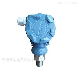 CHD-2088厂家防爆型压力变送器2088 扩散硅
