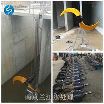 南京兰江QDT3/4-1400/2-56低速潜水搅拌机