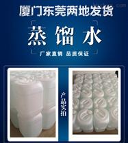 东莞惠州蓄电池蒸馏水电池修复液厂家直销