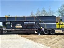 恩施生物转盘滤布滤池生活污水处理设备生产厂家、售后放心