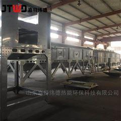 JW-HCR催化燃烧设备