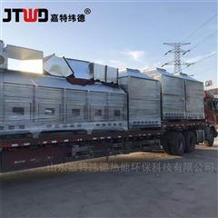 JW-HCR-05喷漆废气处理设备吸附箱内部构造及优势