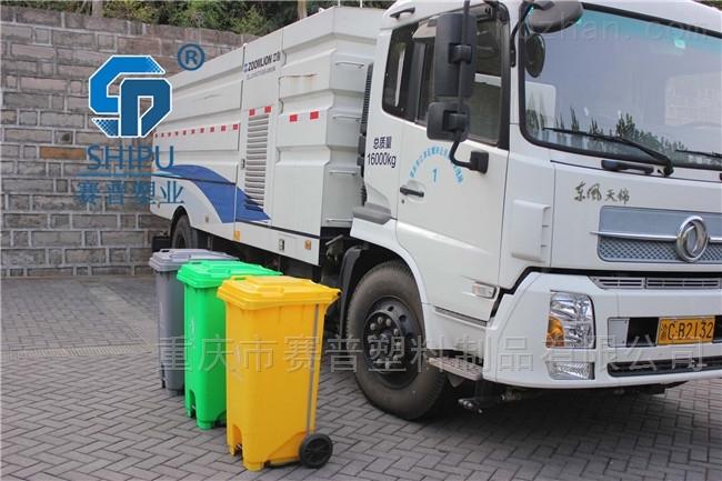 塑料垃圾桶脚踩垃圾筒 户外环卫可上挂车