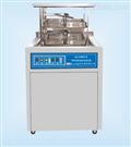 升降式工业超声波清洗机