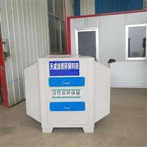 节能型活性炭处理吸附环保箱