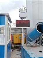 OSEN-6C湖北武汉智慧工地扬尘监测系统找哪家
