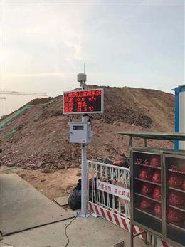 驻马店在建工地扬尘在线监测设备询价