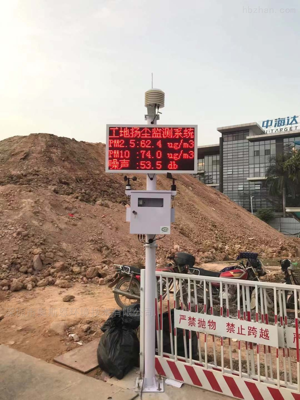 郑州市工地扬尘在线监测系统代理