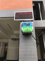 排污单位安装大气污染物排放自动监测设备