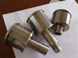 TY-SM0.25电力部火力发电厂处理不锈钢水帽