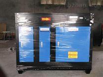 废气处理设备   UV光氧净化器价格