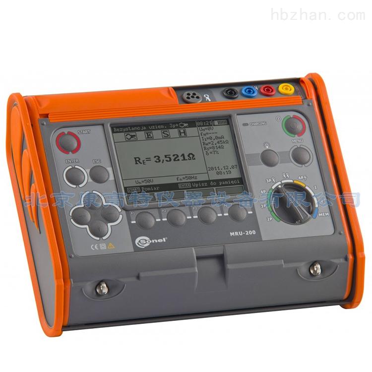 MRU-200接地電阻測試儀