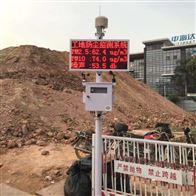 OSEN-6C镇江鼓励扬尘监测设备与雾炮联动