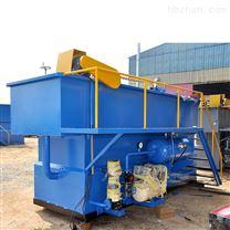 云南大理洗涤废水处理设备