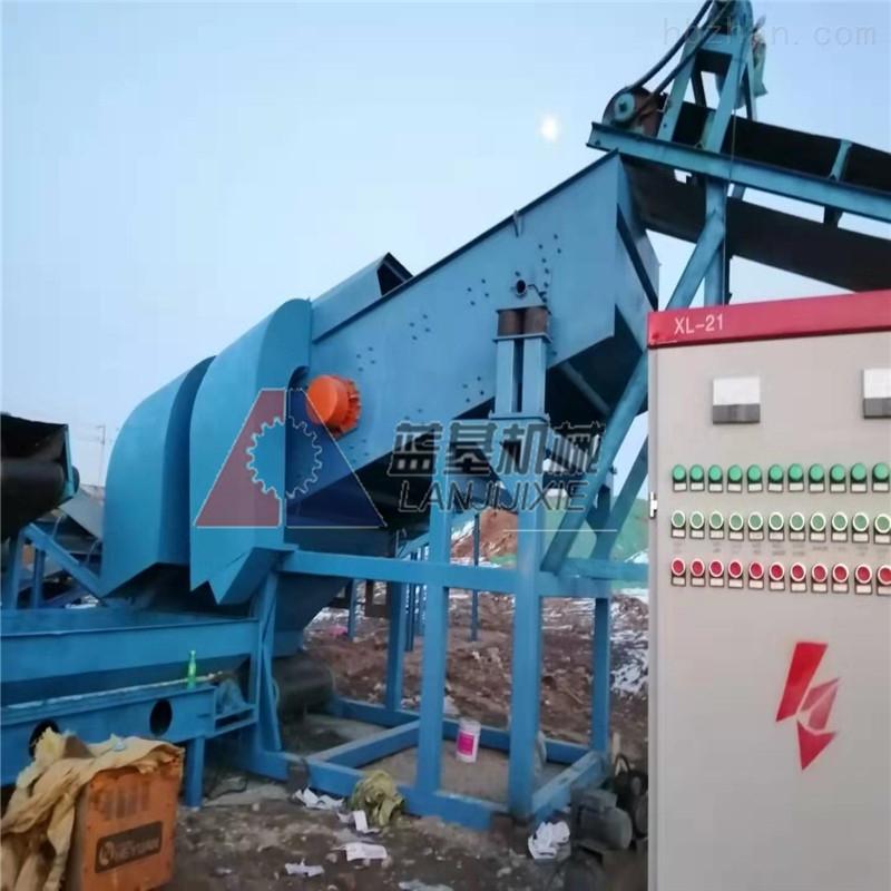 生活垃圾处理设备专业环保设备生产商-蓝基