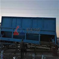 蓝基建筑垃圾筛分处理设备配置合理化