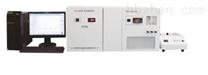 TEA-600N化学发光测氮仪