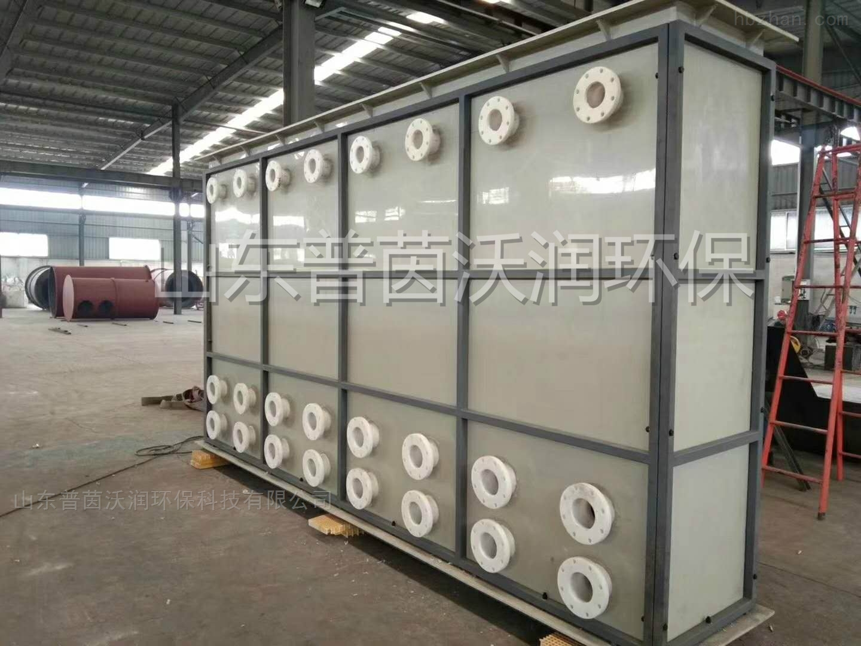 电催化氧化设备制作