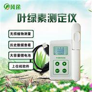 FT-YD手持式叶绿素仪