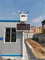 碧如蓝扬尘噪声监测系统环保协会认证