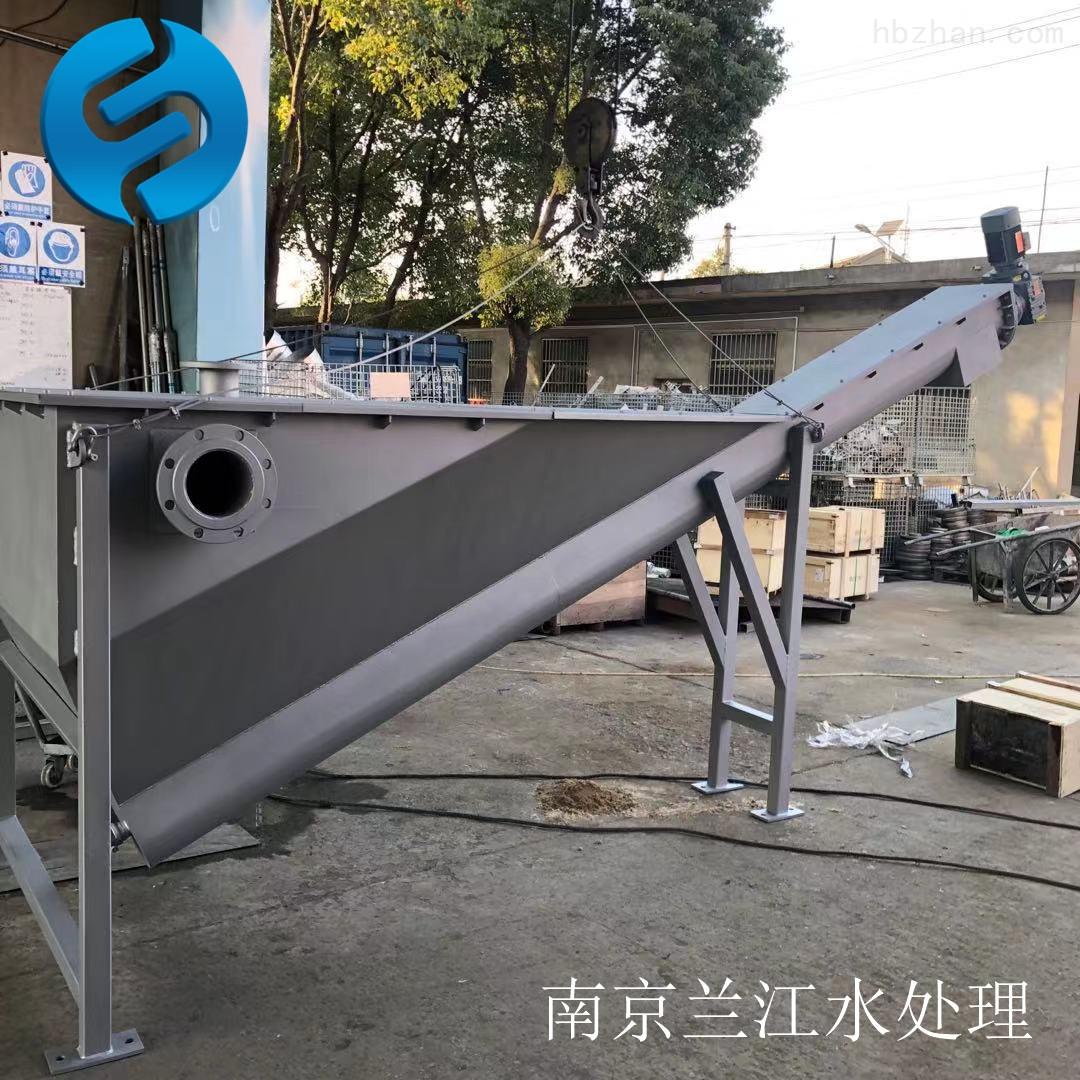 砂水分离器原理 LSSF-320