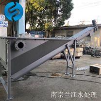 无轴砂水分离器LSSF-420工作原理